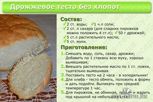 Как приготовить тесто на торт в домашних условиях