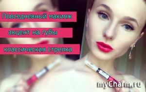 Простой макияж с яркой краской для губ!)