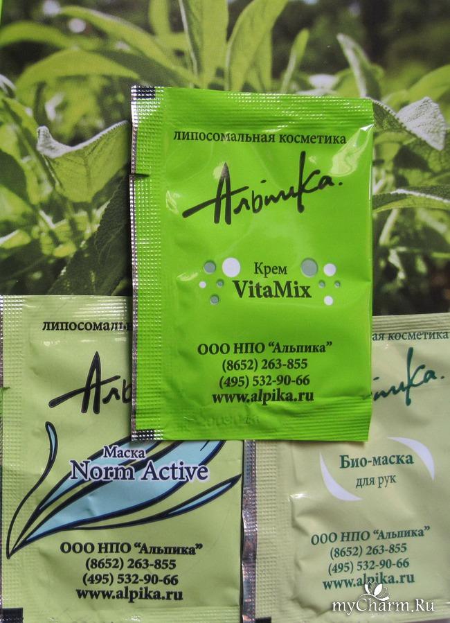 VitaMix – антистрессовый омолаживающий крем