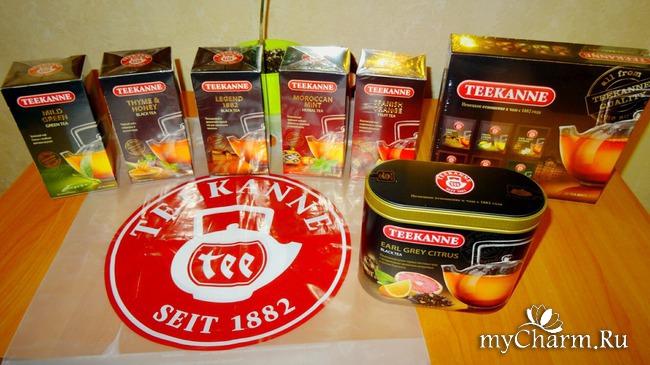 Разнообразные ароматы от Teekanne никого не оставят равнодушным