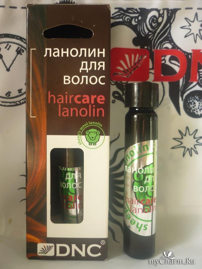 Ланолин для волос 26 мл dnc