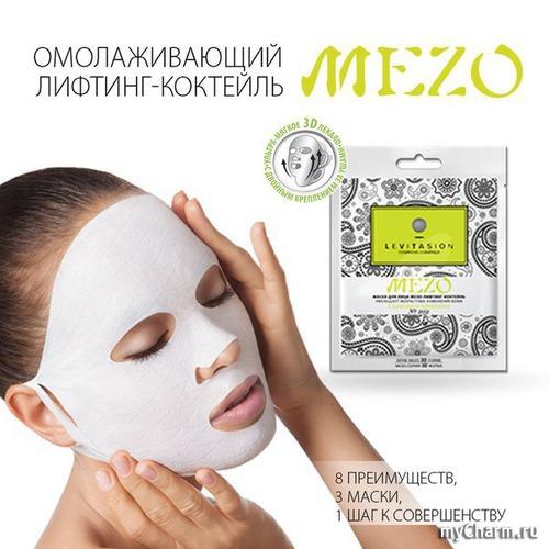 Маски для лица на ночь: рецепты для ночной маски для лица, отзывы