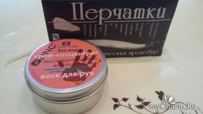 Моя первая косметика для тестирования и немного покупочек))