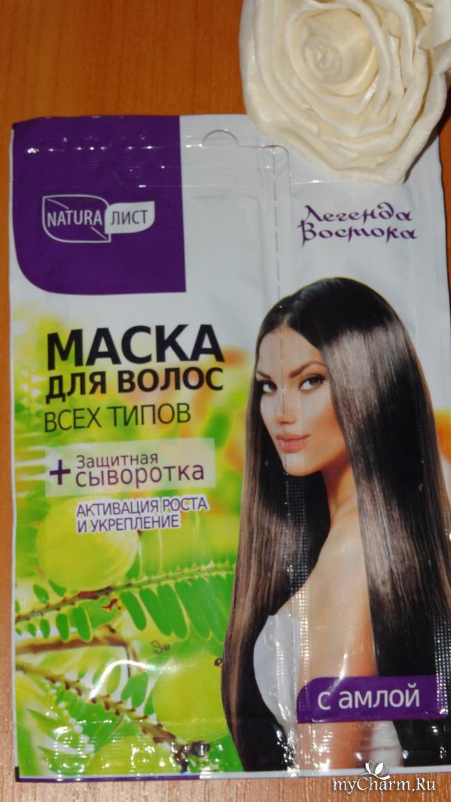 Какими масками для волос пользоваться