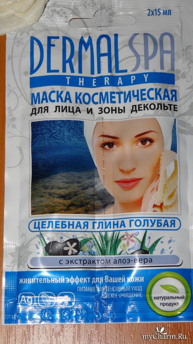 маска из глины для лица как сделать