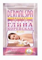 косметическая маска Dermal Spa