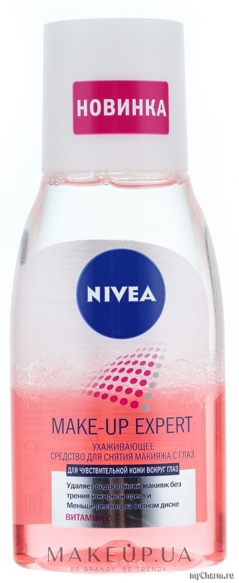 Nivea make up expert средство для снятия макияжа в душе отзывы