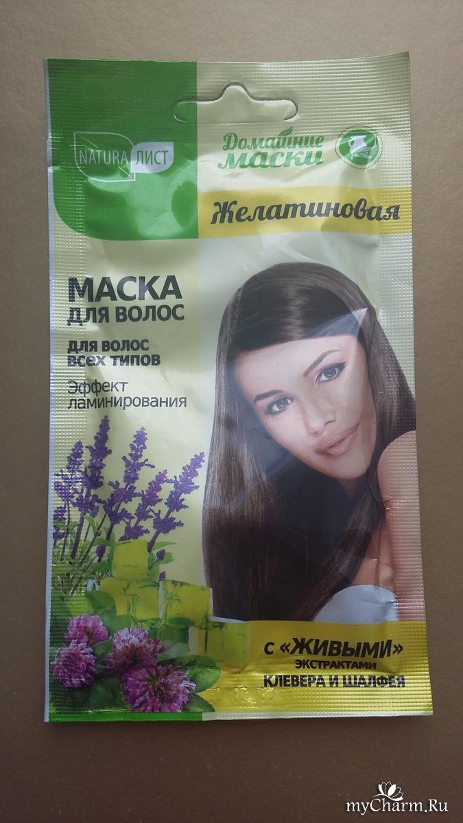 Маска для эффекта ламинирования волос в домашних условиях