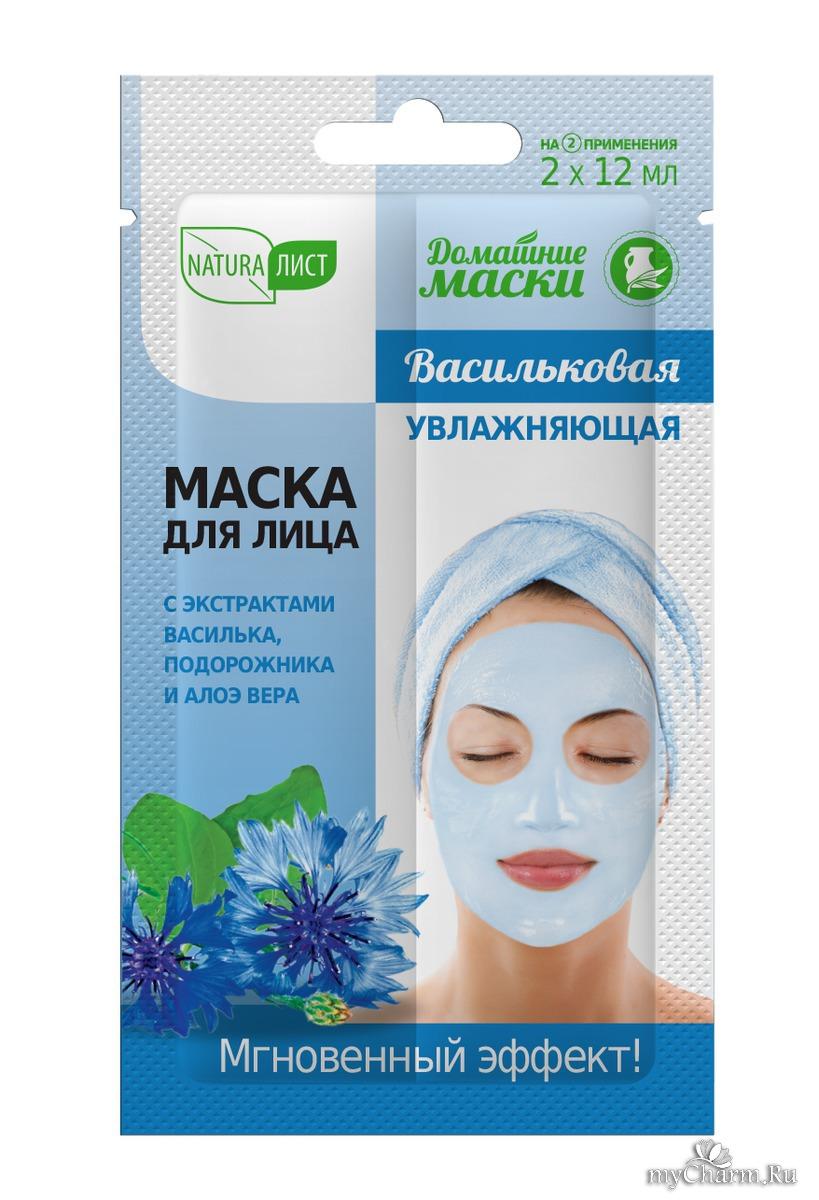 Увлажняющие маски рук в домашних условиях