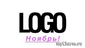 Объявляю набор! Логотип ноября.