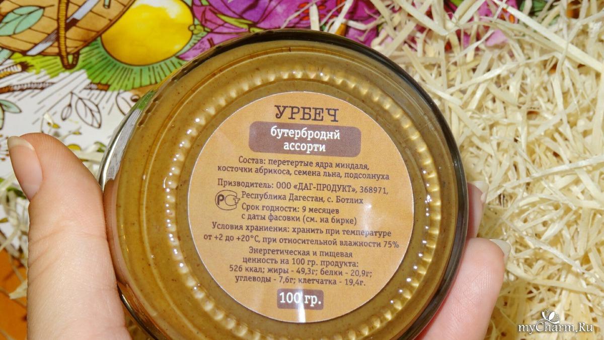 мед снижает холестерин крови