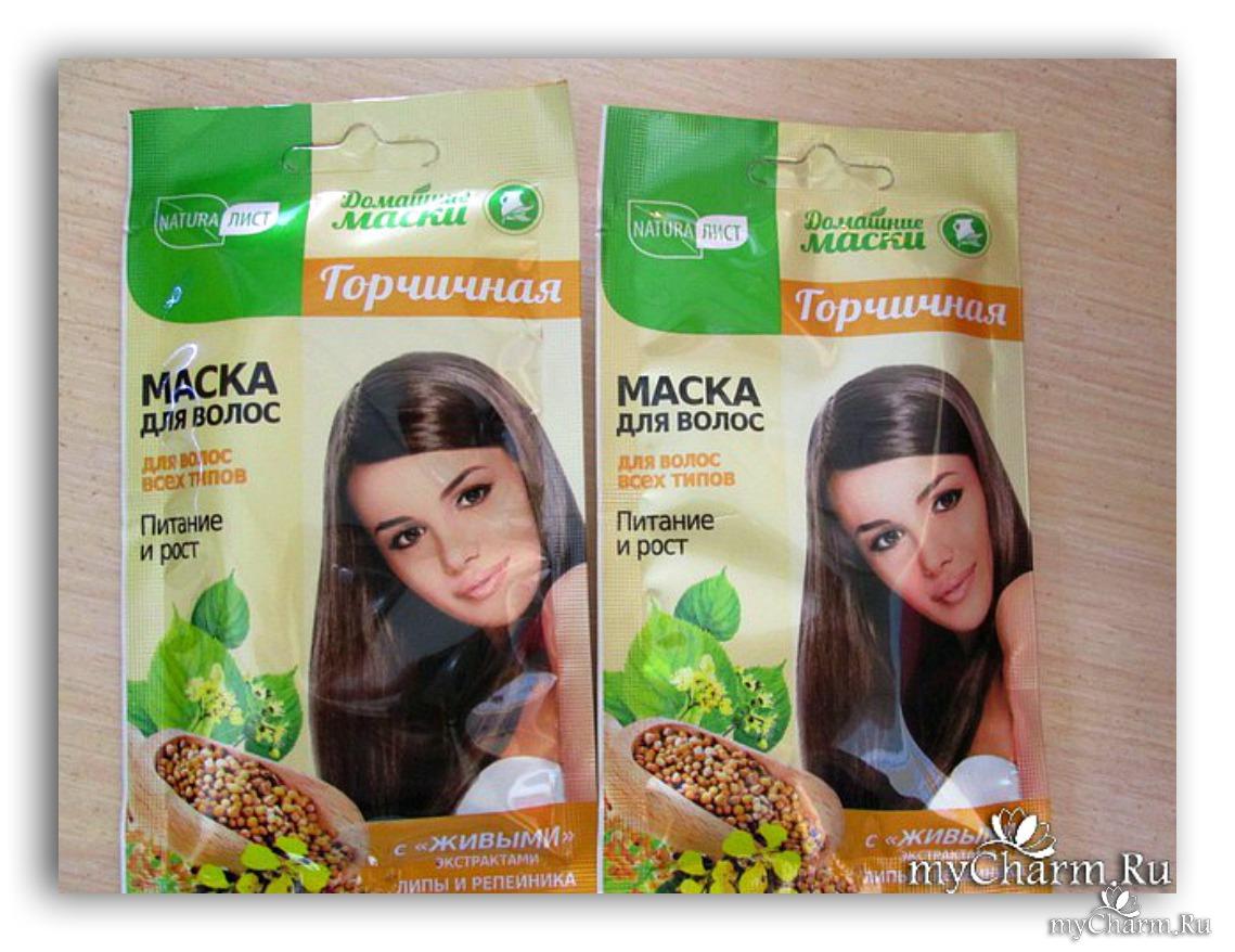 Маски для волос для гладкости волос в домашних условиях