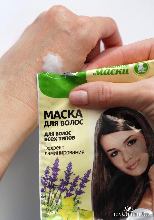 Ламинирование волос маска в домашних условиях