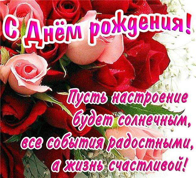 288954_72879.jpg