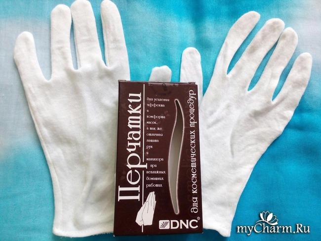 Хлопчатобумажные перчатки косметические своими руками 489