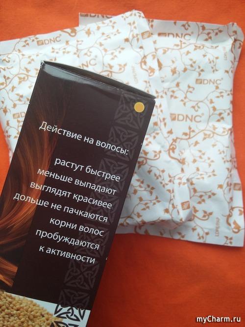 Репейное масло для волос с ромашкой чистая линия