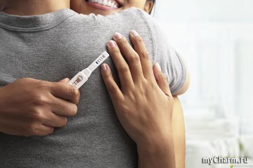 Узнать про беремен