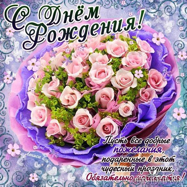 Поздравления - Страница 13 274620_42507