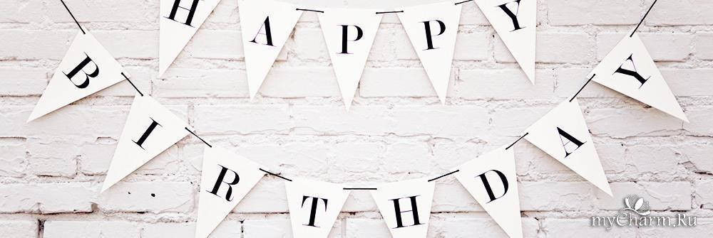 Украшение комнаты на День рождения- Экономно своими руками! 79