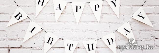 5 простых идей для украшения комнаты на день рождения