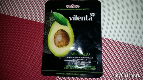 Маска из авокадо: питание и увлажнение кожи.