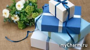 Подарки получены!