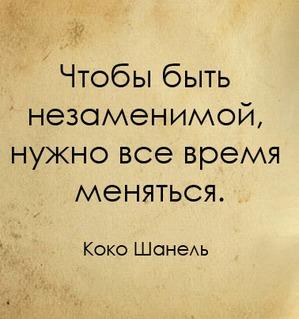 Женщина, как кошка, меняя прическу, меняет жизнь.