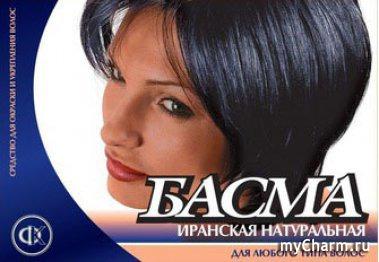 басма