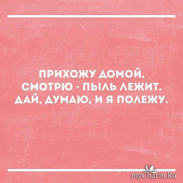 Посмеемся-2)))