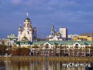 Екатеринбург-25.04.2017