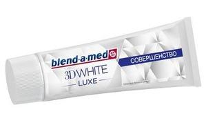 Абсолютная новинка! Система отбеливания Blend-a-Med 3D White Luxe «Совершенство»: два шага к белоснежной улыбке