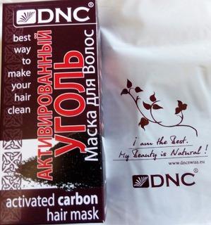 УГОЛЬное очищение от DNC