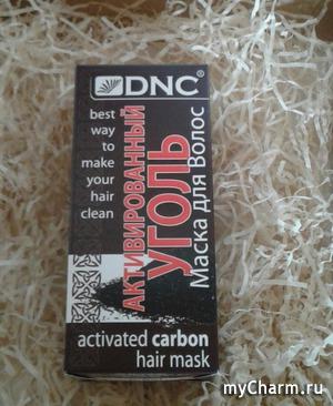 Новинка от DNC: Активированный уголь на страже красоты волос!