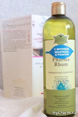 Для укрепления волос: шампунь с яичным желтком и ромом от Green Pharma