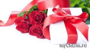 Подарок от любимого!