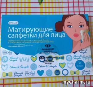 Маленький секрет в вашей косметичке от Cettua