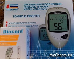 Измерение глюкозы на уровне!