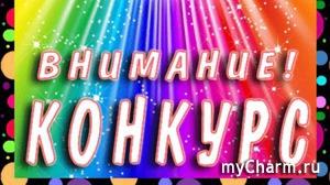 """5 Этап от Japonica: """"MyСharm-Аукцион: комментарий"""" - 1 период"""