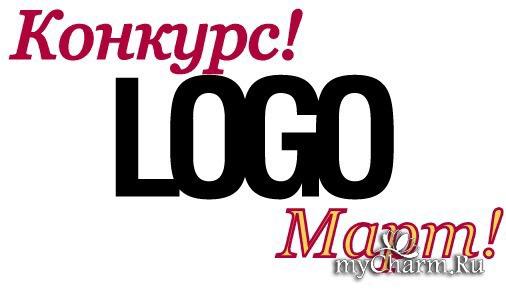 Маникюрный конкурс. Логотип марта.