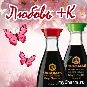 """Конкурс рецептов """"Любовь + К"""""""