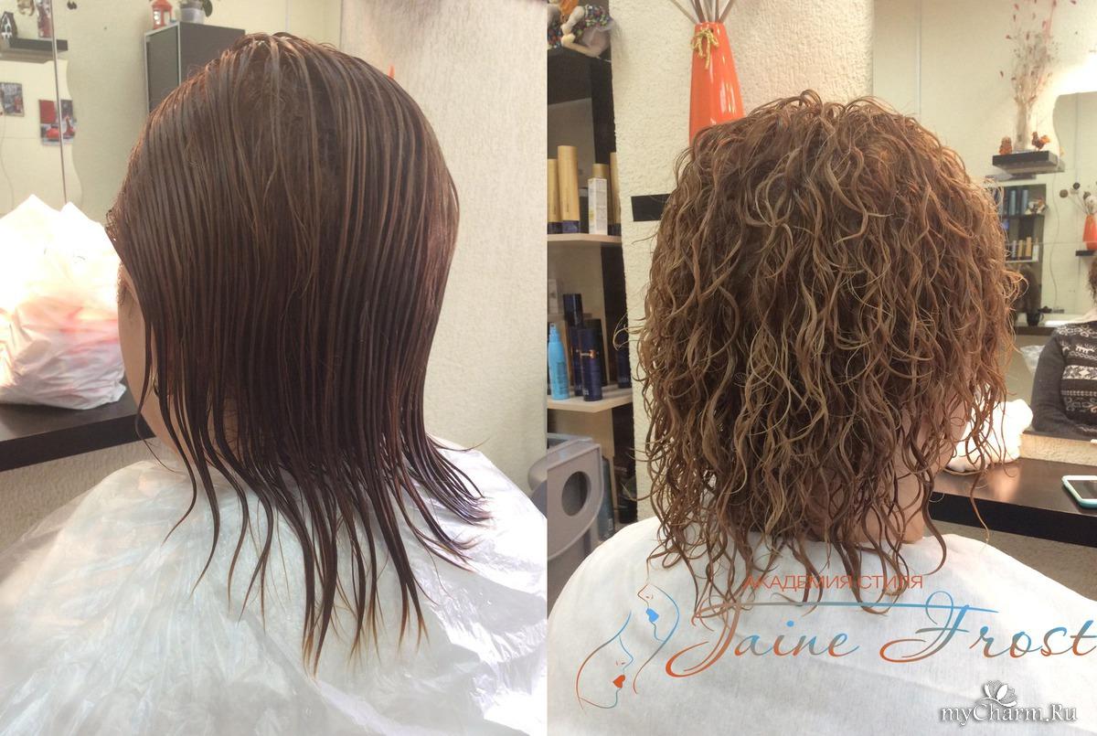 Как сделать химию волос без химии 99
