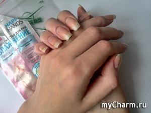 Идеальный уход за кожей рук.