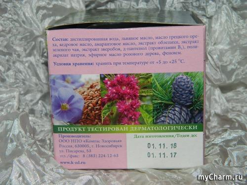 льняное семя от паразитов отзывы