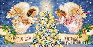 Всех с наступающим Рождеством!!! А новогодние сюрпризы продолжаются!!!