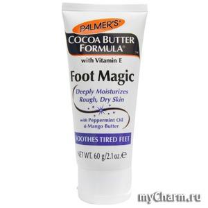 Palmer's / Крем для ног Cocoa Butter Formula, Foot Magic