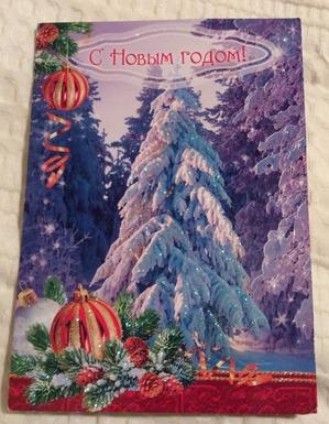 Подарки от Elisenka на Старый Новый год!