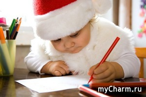 Письма Дедушке Морозу!