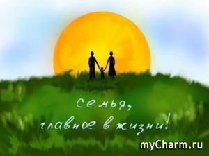 Любовь + поддержка = УВЕРЕННОСТЬ