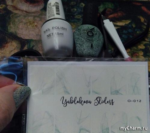 Yablokova_sliders
