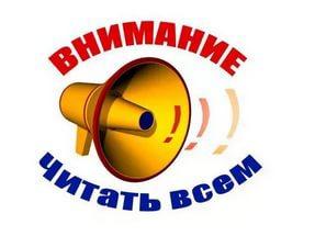 """Открытие Аукциона за 4 период конкурса """"Mycharm-Аукцион: комментарий"""" 3 ЭТАП"""
